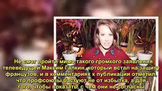 «Халатность не имеет национальности»: Галкин поставил на место «резкую» Собчак  - Sudo News
