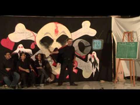 Download مسرحية مدرسة الابالسه HD Mp4 3GP Video and MP3