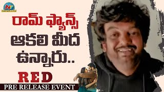 Puri Jagannadh And Charmy Kaur About RED Movie | RED Movie Pre Release Event | NTV Ent