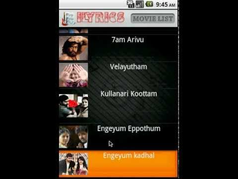 Video of i LYRICS Tamil Songs