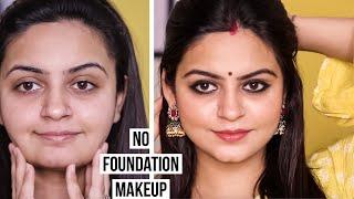 मेकप घर पर कैसे करें? बिना Foundation   Natural Makeup । Indian Makeup  #nomakeuplook #dailymakeup