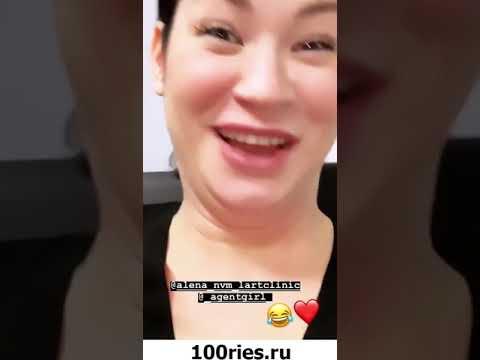 Ида Галич Инстаграм Сторис 03 марта 2019