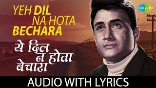 Yeh Dil Na Hota Bechara with Lyrics | यह दिल   - YouTube