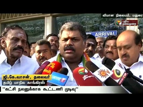 Decision-on-alliance-taken-considering-the-future-welfare-of-the-party-says-TMC-leader-G-K-Vasan