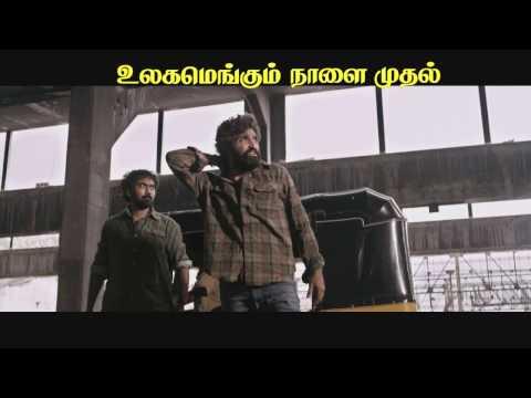 ATTU Tamil Movie - Promo 04 | R.K. Suresh | Studio 9 Music | HD Video
