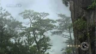 Video : China : WuYi Shan 武夷山 in FuJian province - video