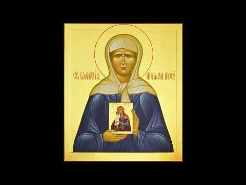 Молитва Матроне Московской об исполнении желаний