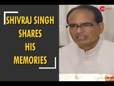शिवराज सिंह अटल बिहारी वाजपेयी के साथ अपनी यादों को साझा करता है