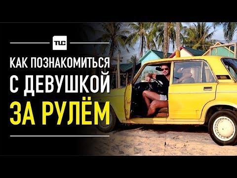 знакомства в г петропавловск-камчатский телефонов