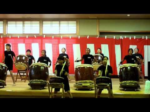 Yojo Elementary School