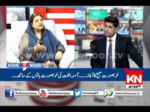 Kohenoor@9 31-07-2018 | Kohenoor News Pakistan