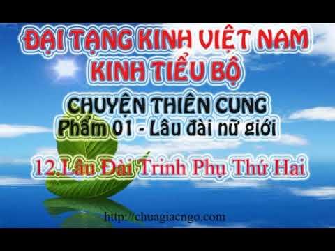 Kinh Tiểu Bộ - 140. Chuyện Thiên Cung - Phẩm 1: Lâu Đài Nữ Giới - 12.Lâu Đài Trinh Phụ Thứ Hai