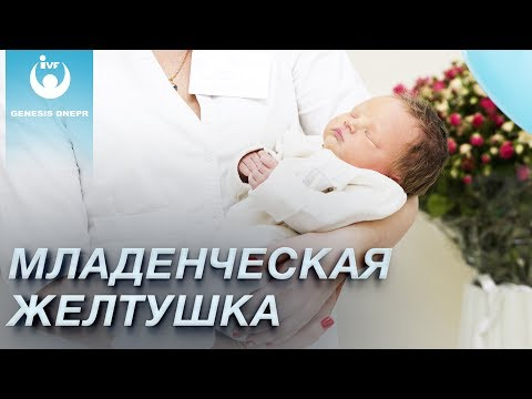 Гепатоцеллюлярная карцинома печени у детей