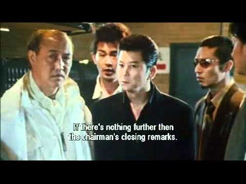 Gozu (2003) - what the f...