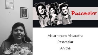 Malarnthum Malaratha - Anitha on Smule