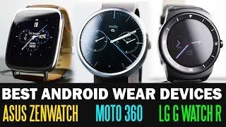 Asus ZenWatch Vs Moto 360 Vs LG G Watch R Smartwatch Comparison