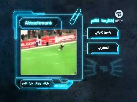 Space Power Attachments - طرائف وغرائب كرة القدم