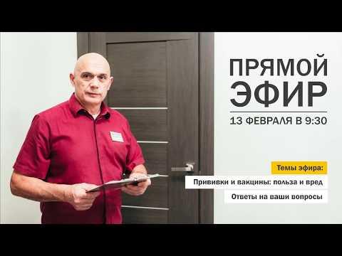 Operation, um die Hüftgelenke in Russland zu ersetzen