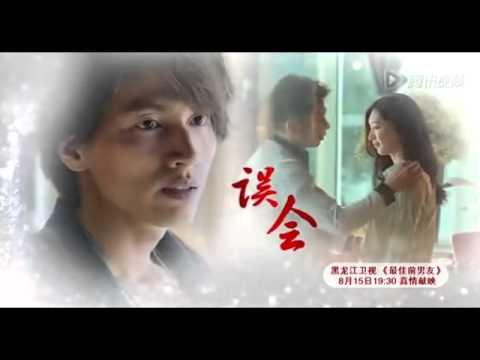 """TV Drama """"My Best Ex-Boyfriend"""" trailer"""