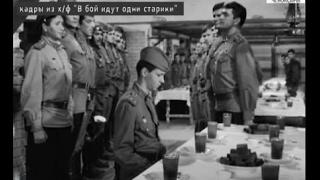 Чем кормили солдат во время Великой Отечественной войны