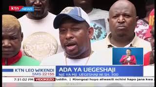 Ada ya uegeshaji jijini Nairobi yaongezwa