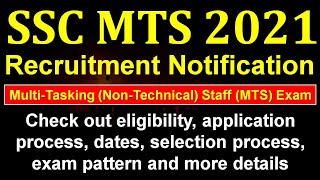 SSC MTS Recruitment 2021 Notification