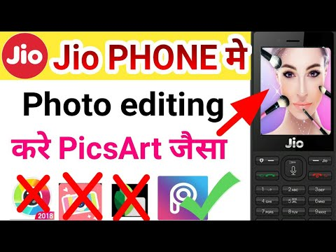 Download How To Jio Phone Me Photo Ko Gora Kaise Banaye In Jio Phone