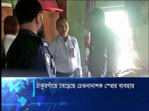 ঠাকুরগাঁওয়ে চুর, ডাকাতের কাছে অসহায় সাধারণ মানুষ! | ETV News