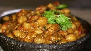 Punjabi Chole Without Onion By Sanjeev Kapoor   Quick Punjabi Chole Without Onion  Zee Khana Khazana
