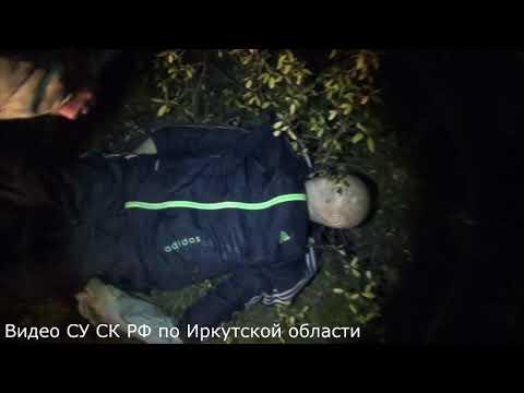 В Качугском районе раскрыто убийство, совершенное 6 лет назад