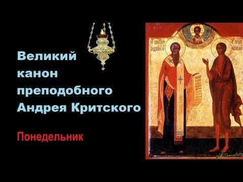 Молитва татарская о беременности