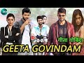Geeta Govindam South Movie Hindi Dubbed | Geeta Govindam Full Movie In Hindi | Vijay Deverakonda