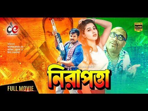 Nirapotta | New Bangla Movie | Alexander Bo | Monika | Misha Sawdagor | Kabila | Bangla Cinema