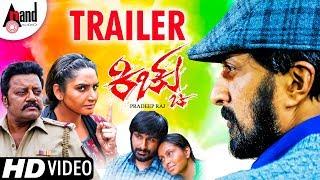 KICHCHU   New HD Trailer 2017   Kichcha Sudeepa   Ragini Dwivedi   Dhruva   Abhinaya   Pradeep Raj