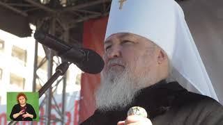 """""""Преображение""""с сурдопереводом на 10.11.2018г."""