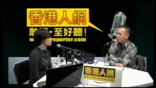 郭兆明博士 談「慧觀緣起」、「無常無我」