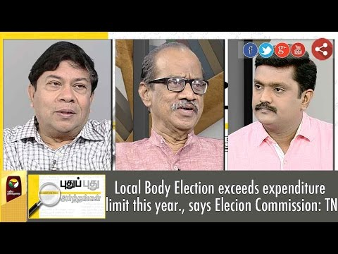 Puthu-Puthu-Arthangal-Local-Body-Election-exceeds-expenditure-limit-this-year-25-9-2016