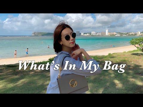한국어 ASMR | What's In My Bag | 가방소개| 입소리 | 수다