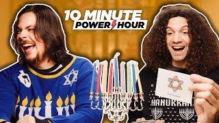 A Formal Hanukkah Education - Ten Minute Power Hour