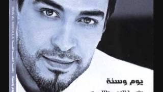 تحميل اغاني رضا العبدالله 2009 - لا تسافر Rida ALAbdallah NEW 2009 MP3