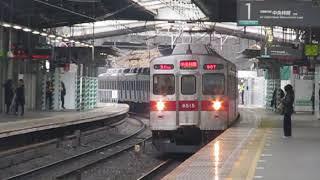 東急8500系8615F南町田駅爆音通過