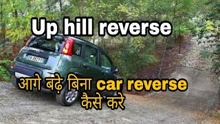 REVERSE On A UPHILL For Beginners