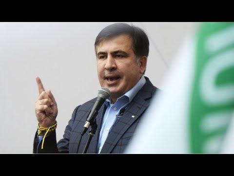 Саакашвили призвал народ Грузии выйти на улицы (видео)