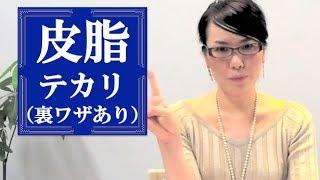 男のパーフェクトテカリ対策【メンズビューティ Vol.19】