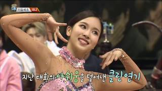 【TVPP】Mina(Twice) – Rhythmic Gymnastics ball, 미나(트와이스) - 리듬체조 볼! @2017 Idol Star Championship