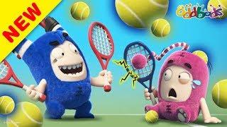 Чуддики | Игра, Сет, Матч! | Смешные мультики для детей