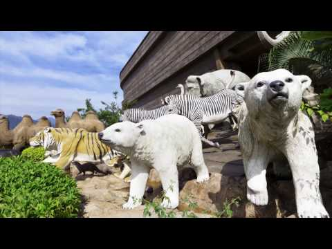 Could All Of The Animals Fit On Noah's Ark? | David Rives