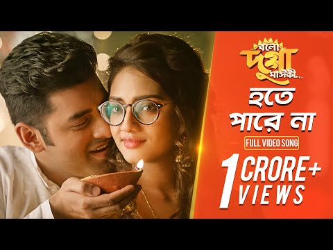 Hote Paare Na | হতে পারে না | Bolo Dugga Maiki | Ankush | Nusrat | Arindom | Prashmita | Raj  downoad full Hd Video