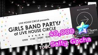 [Giveawayaccount]BanGDream!-Girl'sBandParty:Salty40,000Stargemsgacha.