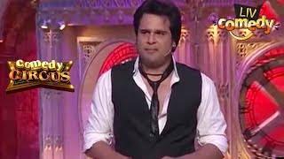 Krushna Wishes To Work With Ranbir | Comedy Circus Ke Ajoobe | Comedy Videos